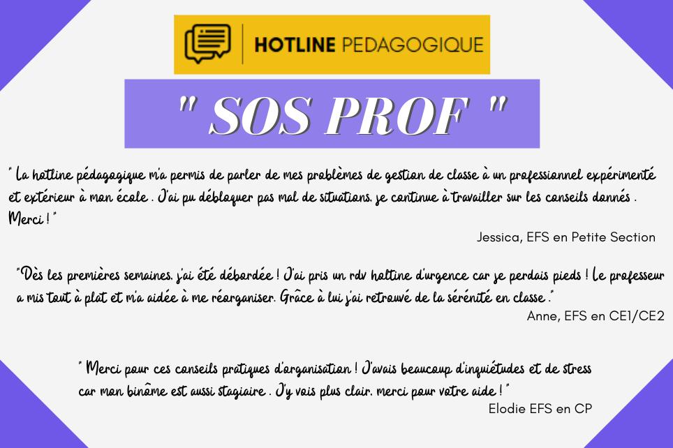 Hotline Pédagogique La Fabrique du Prof